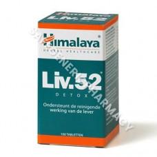 Liv 52 Tablet (Ayurvedic)