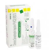 Fertigyn 5000IU injection (HCG)