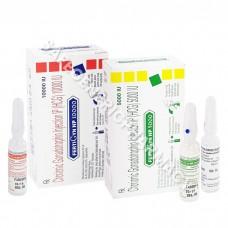 Fertigyn Injection (HCG)