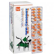 Indocap Capsules (Indomethacin)