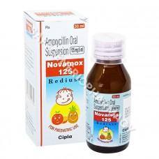 Novamox Syrup