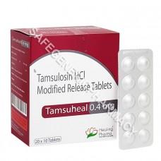 Tamsuheal